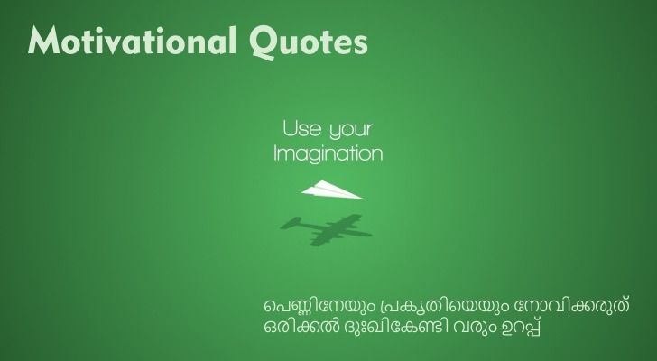 Motivational Quotes Malayalam